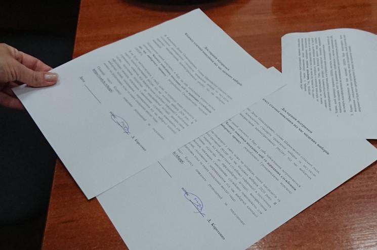В Запорожской области впервые подписан К…