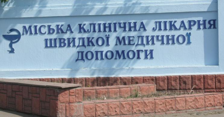 У Вінниці в заклади соціальної сфери теп…