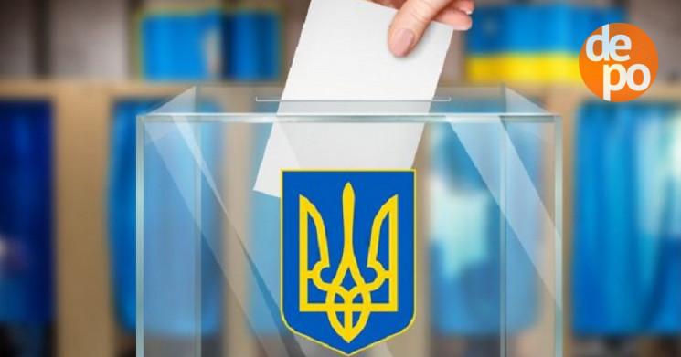 На Дніпропетровщині виборча комісія не д…