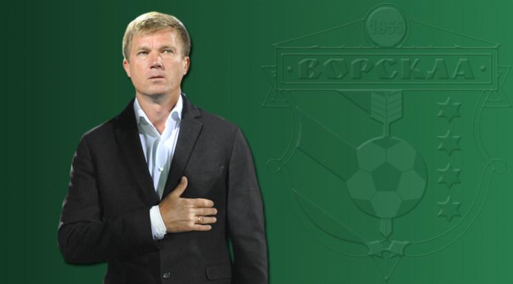 Тренер Максимов залишився полтавцем ще н…