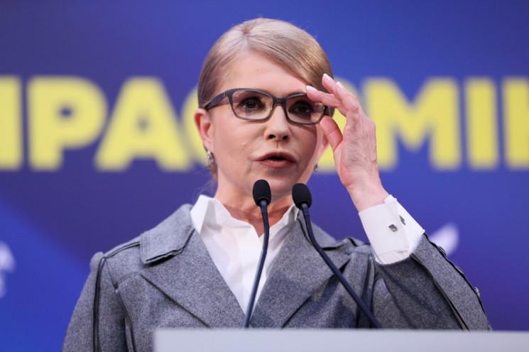 Перетягнути електорат: Коли Тимошенко на…