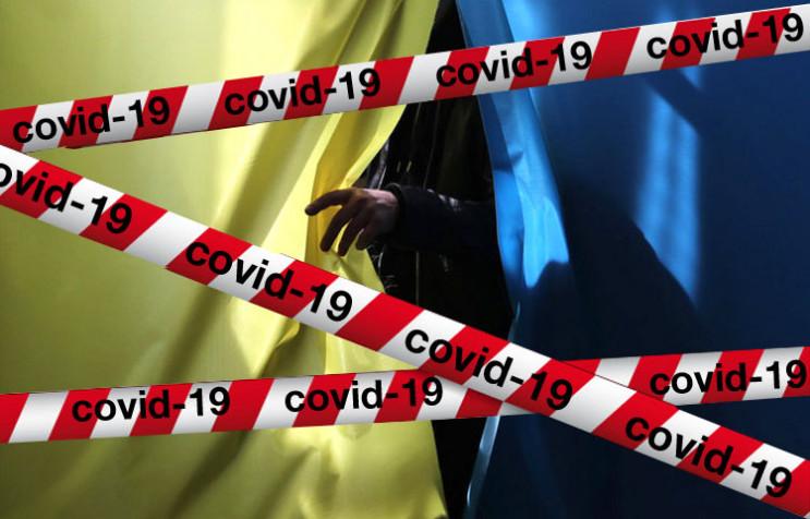 """Коронавірус і рейтинги: Чи підпишуть """"сл…"""