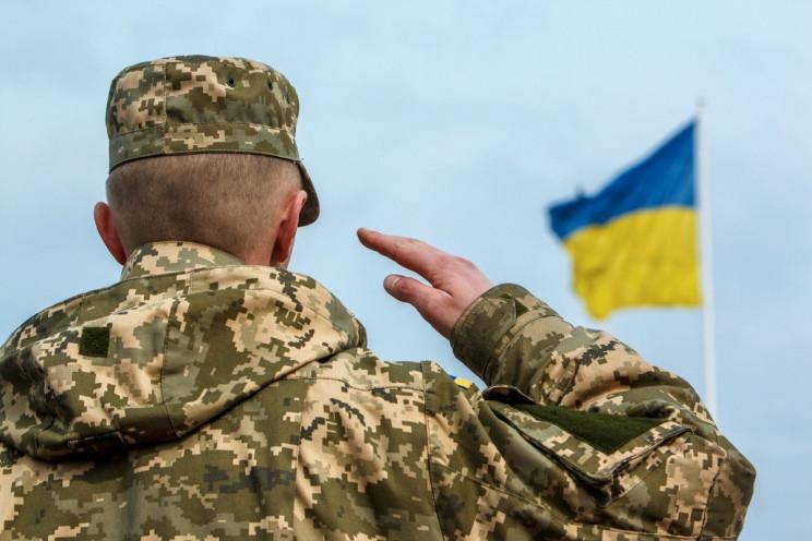 День захисника України: Як Закарпаття ві…