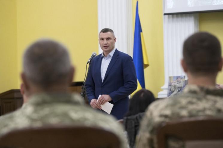 У Києві збільшили до 6 654 грн щомісячну…