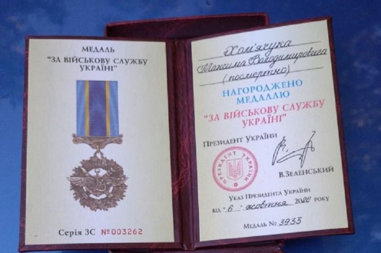 Матері  загиблого курсанта з Оратівськог…