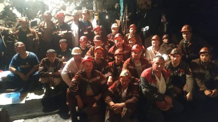 На Дніпропетровщині завершився підземний…