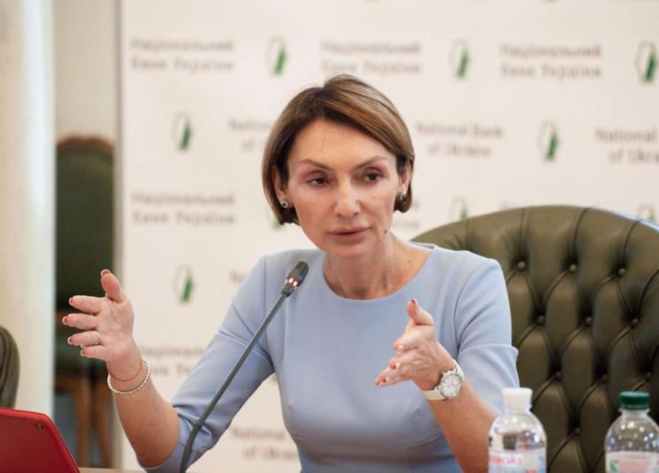 Рада НБУ скасувала засідання щодо звільн…