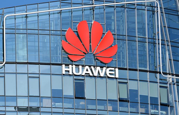 Просто подружитися з Huawei: Чим загрожу…