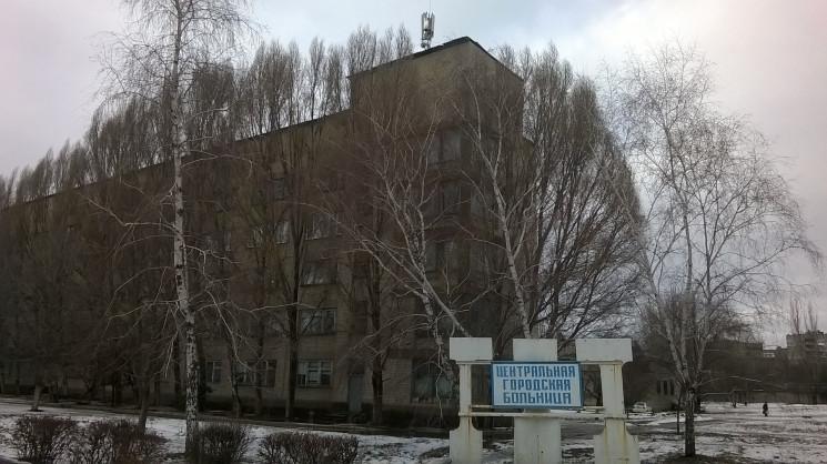 На Донеччині затіяли капремонт лікарні к…