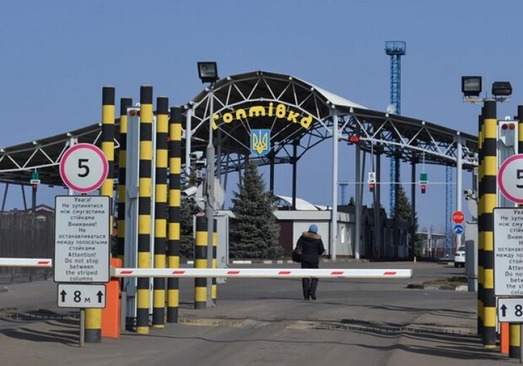 На границе с Россией остановили курьера…