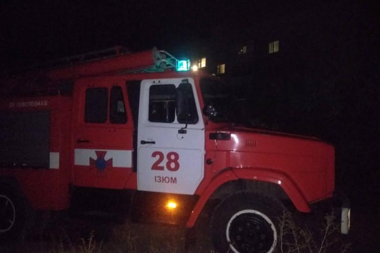 На Харківщині спалахнула п'ятиповерхівка…