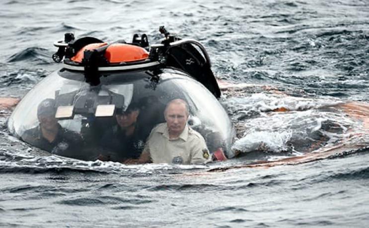 Путін – потвора: Twitter-акаунт України…