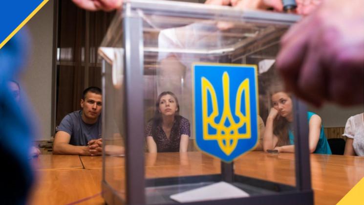 На Харківщині за місяць партії змінили 3…