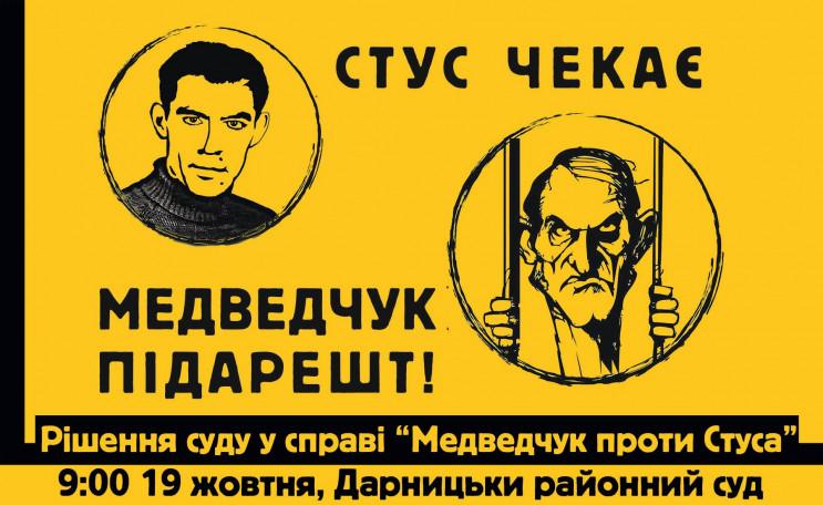 Медведчук у суді добився заборони розпов…