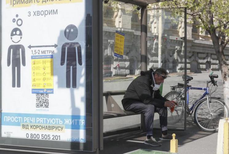 Коронавирус: Ни один из регионов Украины…