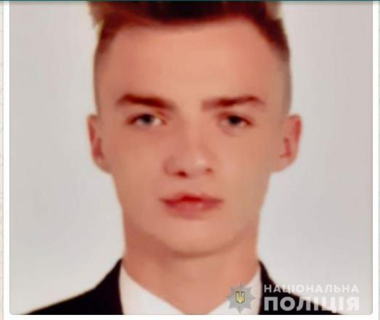 На Тернопільщині зник 19-річний юнак…