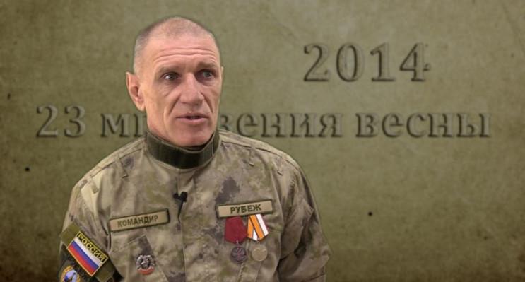 В окупованому Криму помер розшукуваний в…