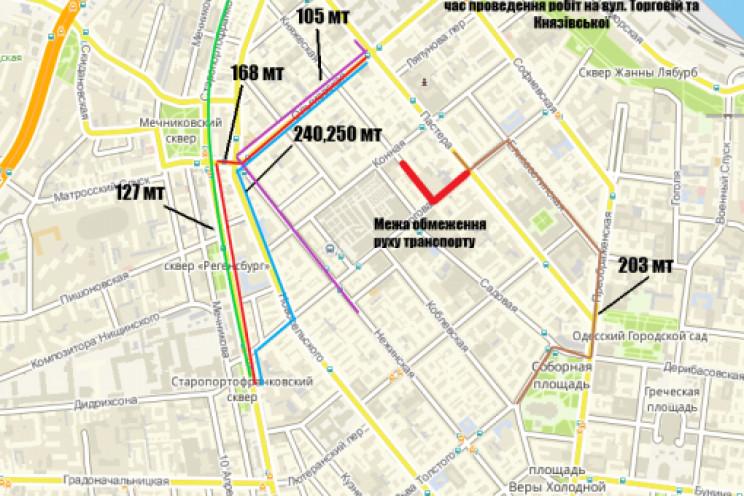 В Одесі закриють одну з центральних вули…