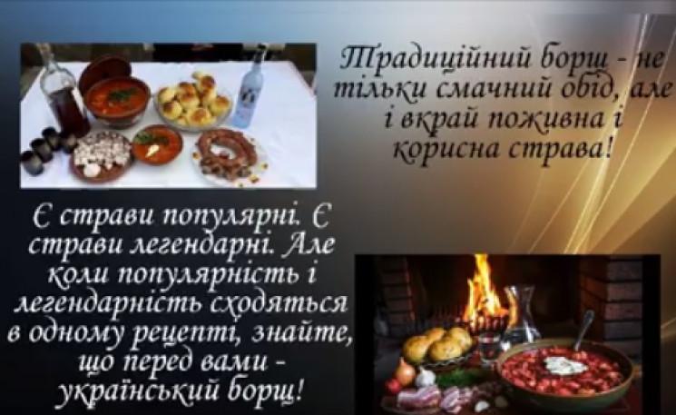 """На Луганщине """"Народный борщ"""" будут выбир…"""