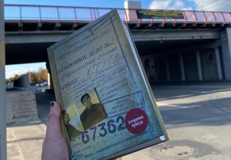У Дніпрі на мосту вивісили банер на підт…
