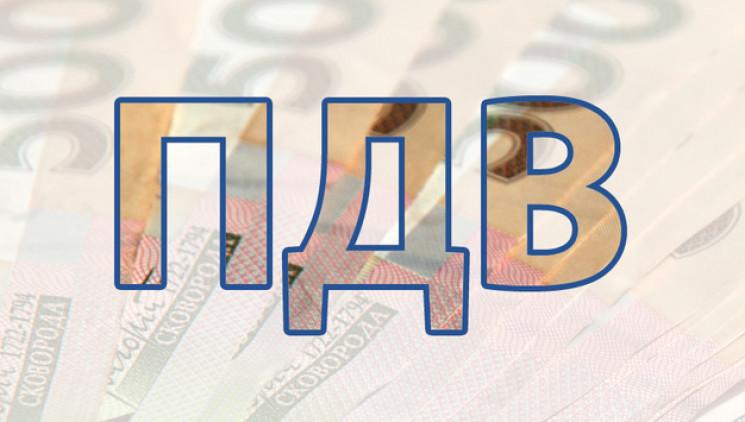 Сплата ПДВ платниками Хмельниччини цього…
