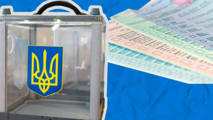 У Запорізькій області поліція взяла під…