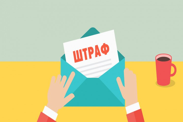 На Харківщині підприємство заплатить 400…