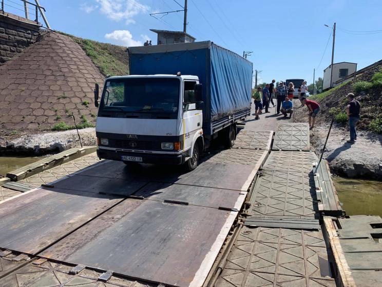 На Дніпропетровщині закривають понтонну…