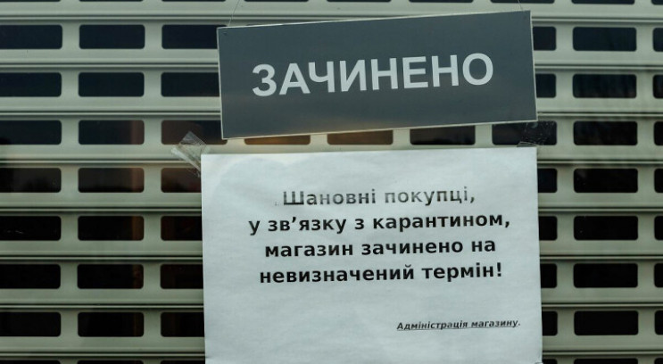 Как украинский бизнес готовится к новому…
