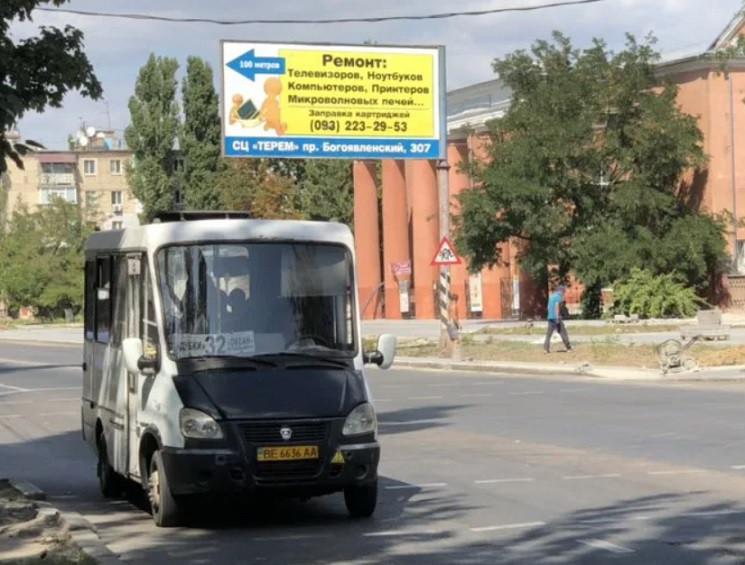 """Мер Миколаєва Сенкевич розповів про """"бун…"""