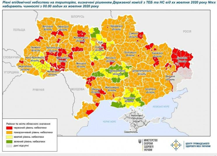 В Україні затвердили нове епідемічне зон…