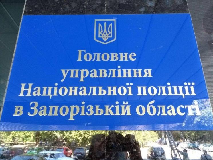 В суд передали дело о попытке избиратель…