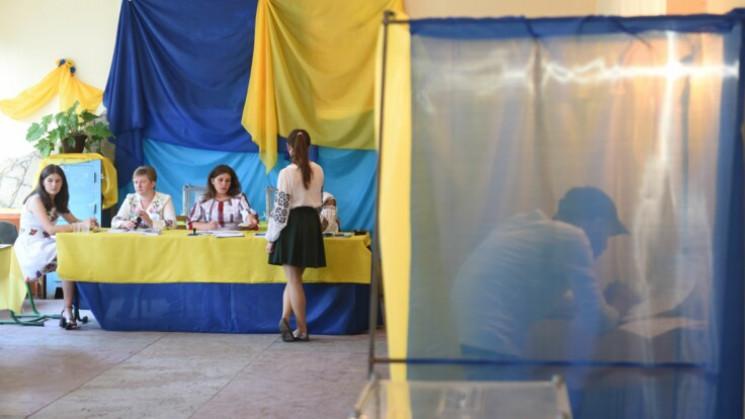 Кто выиграл выборы во Львове и Львовской…