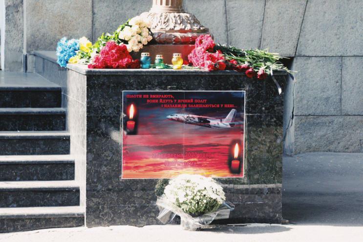 Катастрофа Ан-26: У Харкові усунули від…