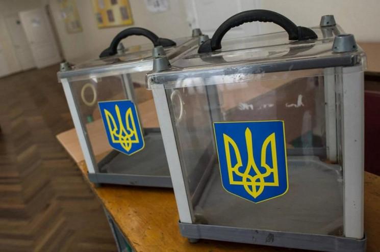 """В Україні настав """"день тиші"""" перед місце…"""
