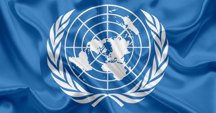 За шість років ООН залучила понад $500 м…