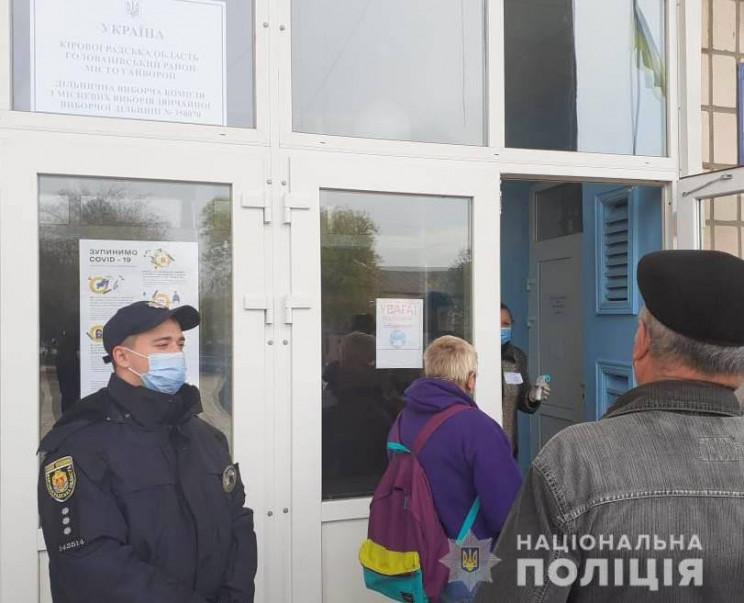 На Кропивнитчине 900 участковых избирате…