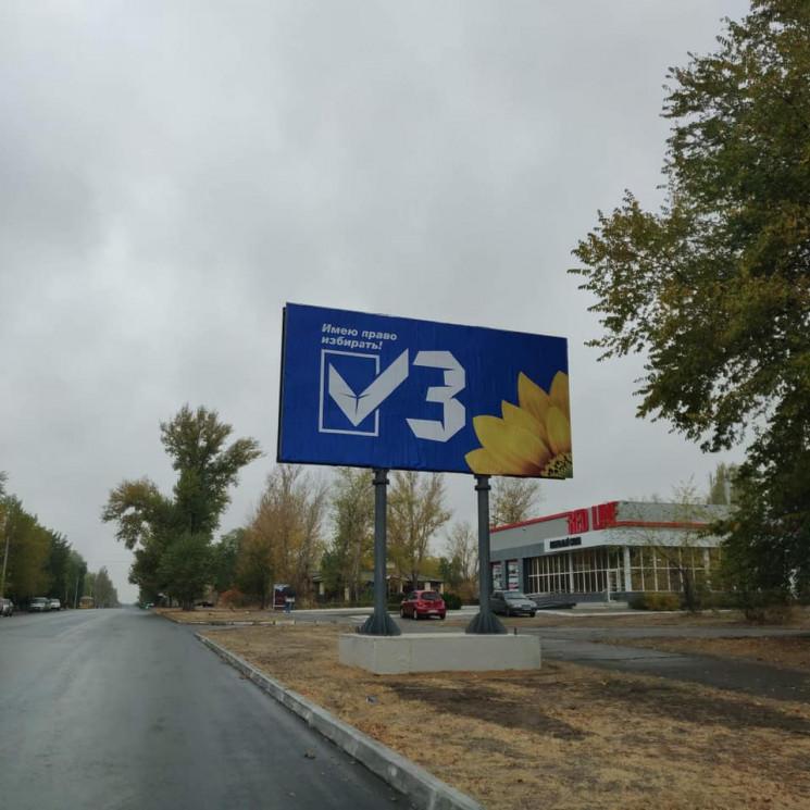 На Луганщині ОПЗЖ ігнорує заборону на аг…