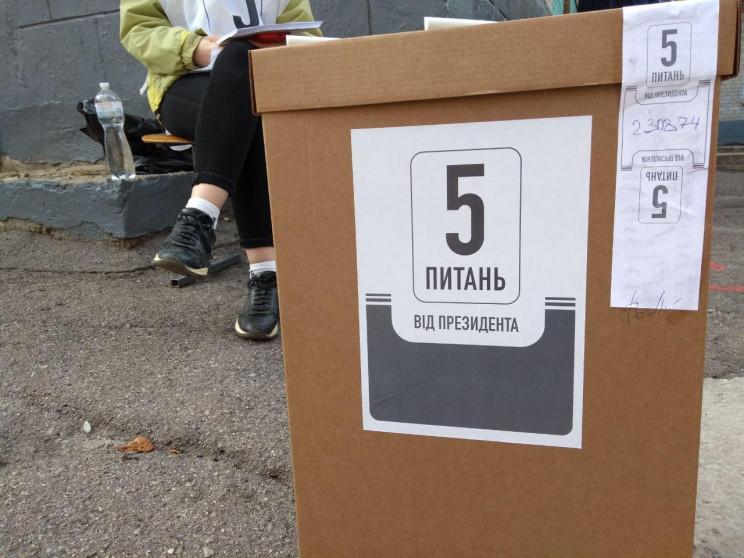 Опросы Зеленского в Запорожье: Жители не…