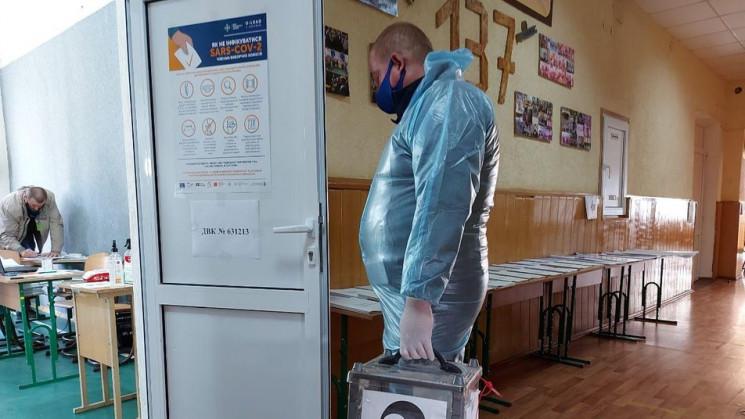 В Харькове городская комиссия назвала ко…