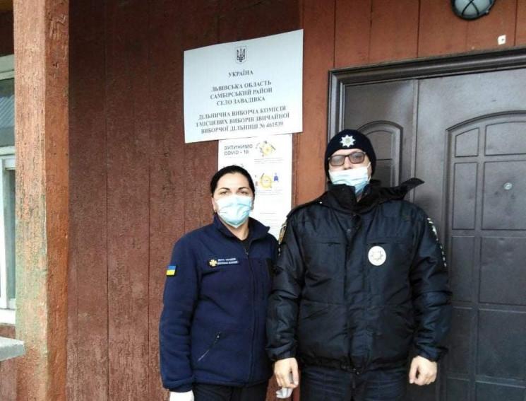 Як на Львівщині охороняють виборчі дільн…