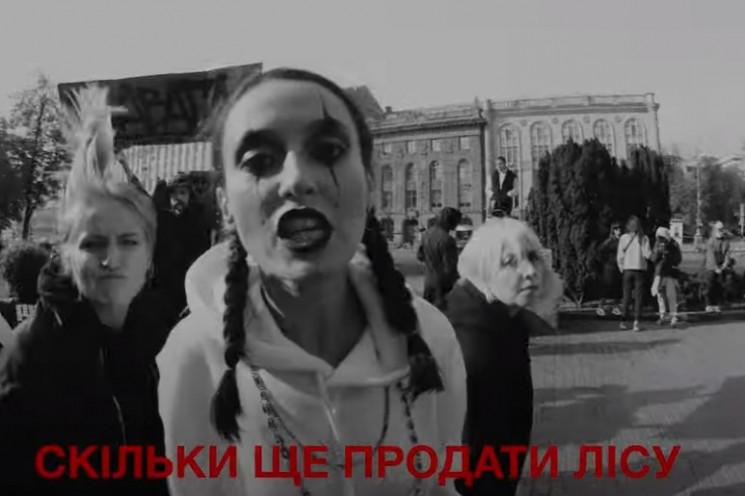 Відома співачка у день виборів випустила…