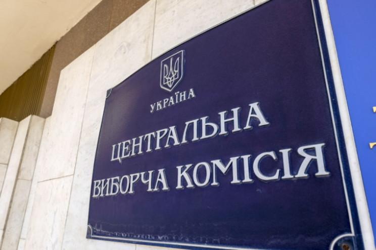 Вибори у столиці та на Київщині: Що відб…