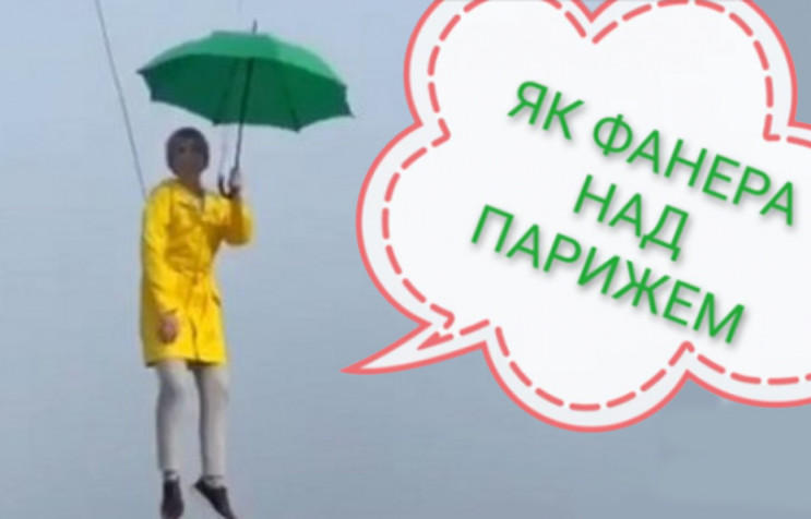 """""""Танцы на граблях продолжаются"""": Что пиш…"""