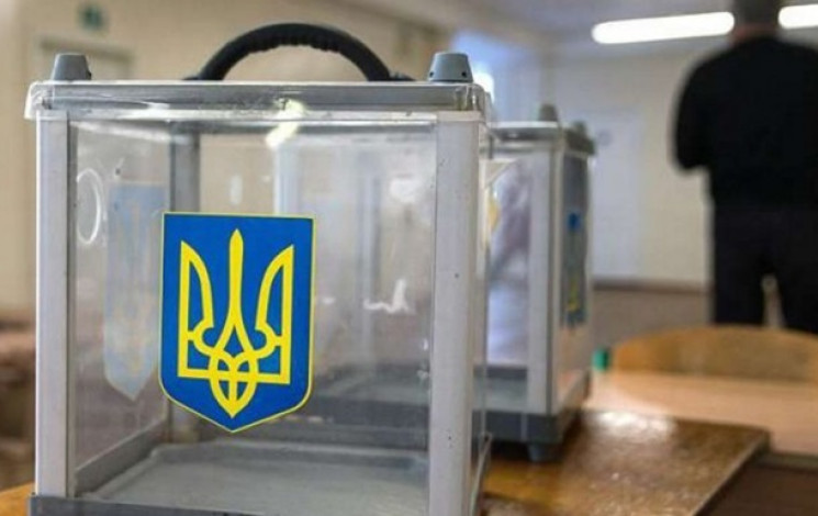 Явка на виборах у Запоріжжі становила 30…