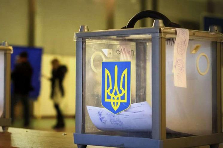Харьковский городской совет в новом сост…