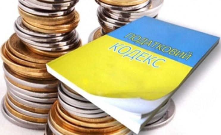 Зведений бюджет Хмельниччини отримав пон…