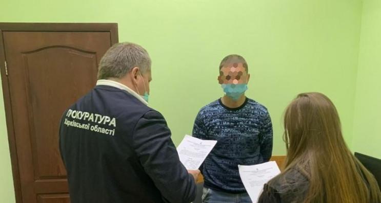 На Харківщині судитимуть лісничого, чия…