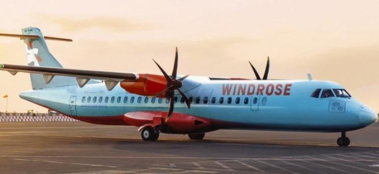 Компания Windrose отменила рейсы из Запо…