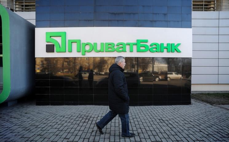 На Харківщині чоловік заплатить 100 тис.…